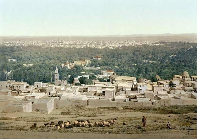 Damasco - Síria